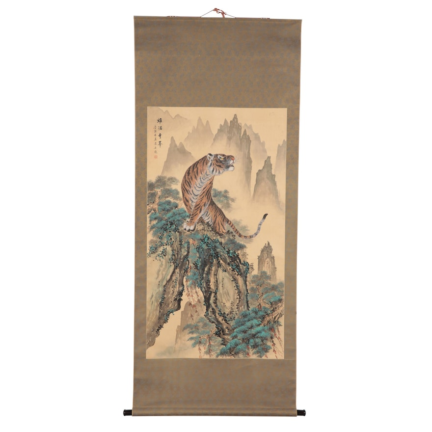 Chinese Gouache and Ink Painting Hanging Scroll