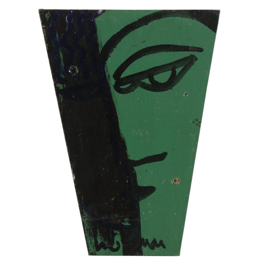 "Eric Lubkeman Acrylic Painting ""The Kiss,"" 1997"