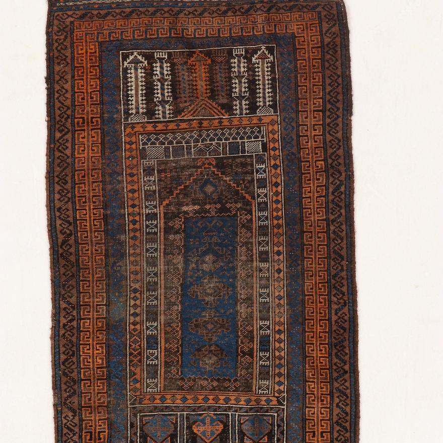 2'11 x 5'2 Hand-Knotted Afghan Baluch Area Rug