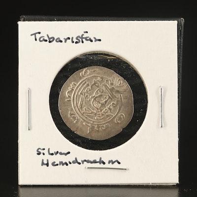 Ancient Tabaristan AR Hemidrachm Coin, ca. 600 AD