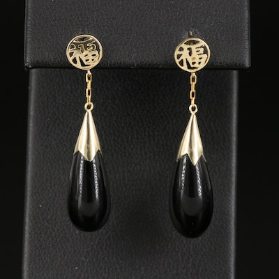 "14K Black Onyx Drop Earrings Featuring Chinese ""Happiness"" Symbol"