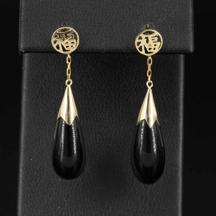 """14K Black Onyx Drop Earrings Featuring Chinese """"Happiness"""" Symbol"""