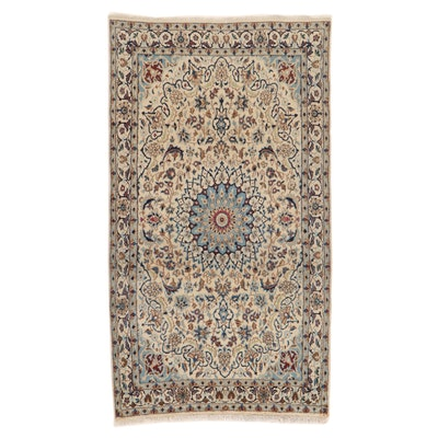 3'8 x 6'8 Hand-Knotted Persian Nain Silk Blend Rug, 1980s