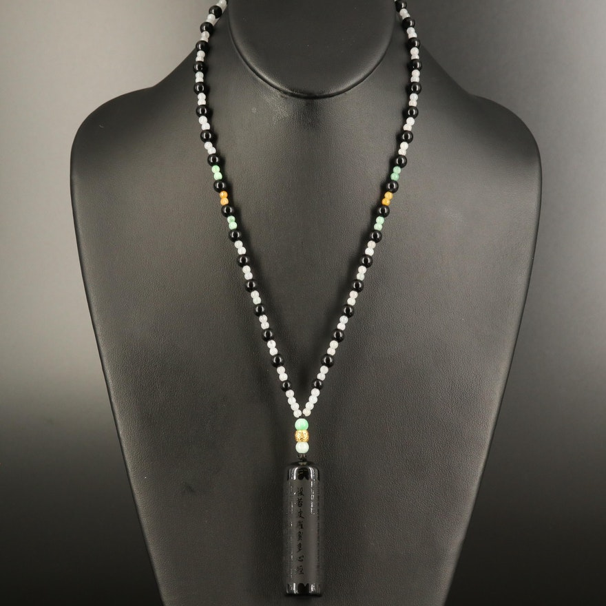 Buddhist Jadeite and Obsidian Prayer Bead Necklace