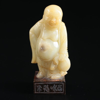 Chinese Carved Serpentine Standing Budai Figurine on Stone Base