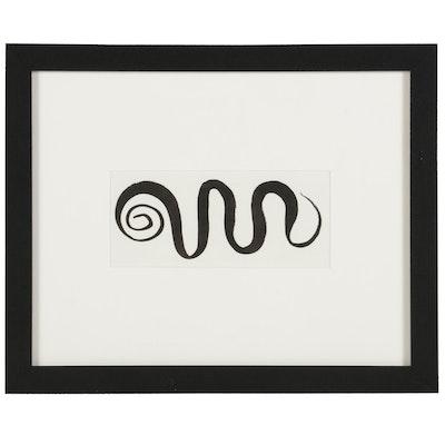 """Alexander Calder Half-Page Lithograph for """"Derrière le Miroir,"""" 1966"""