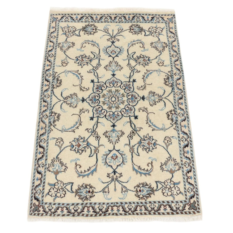 2'10 x 4'7 Hand-Knotted Persian Nain Silk Blend Rug, 2000s