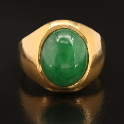 18K Oval Jadeite Cabochon Solitaire Ring