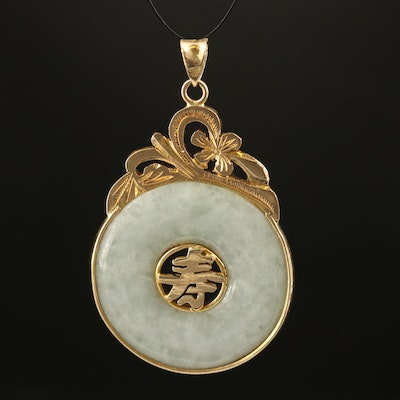 14K Jadeite Good Fortune Bi Pendant