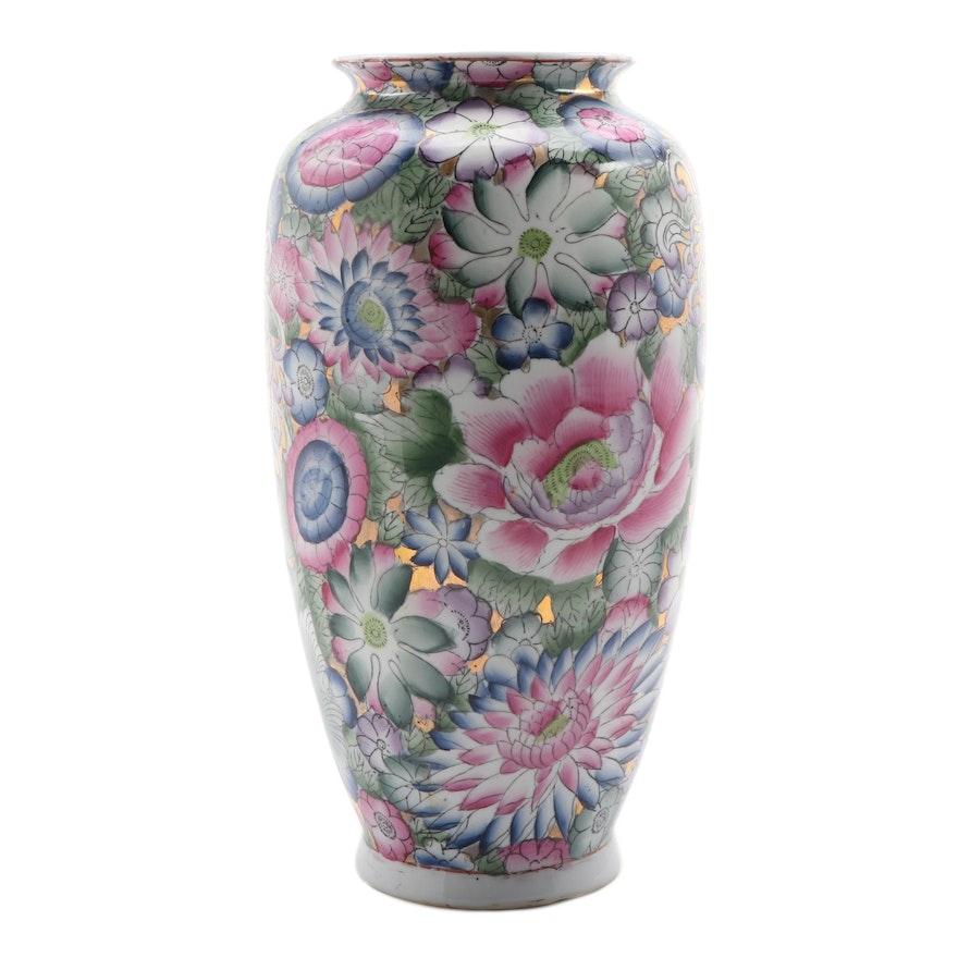 Chinese Floral Motif Porcelain Vase