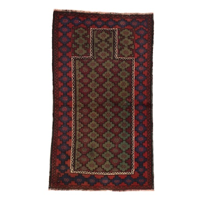 2'3 x 4' Hand-Knotted Afghan Baluch Prayer Rug