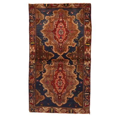 3'9 x 6'7 Hand-Knotted Afghan Baluch Area Rug