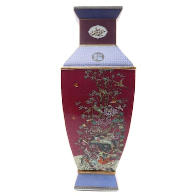Chinese Enameled Ceramic Bird Motif Baluster Vase