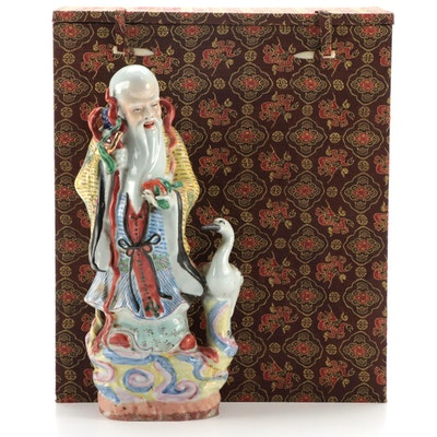 Chinese Famille Rose Shou Lao Fortune Deity Porcelain Figurine with Box