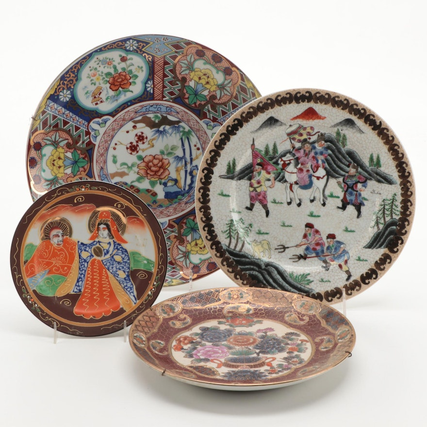 Andrea by Sadek Floral Plate and Other Porcelain Plates, Late 20th Century