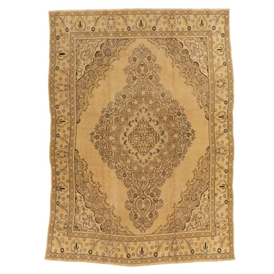 9'1 x 12'8 Hand-Knotted Moroccan Wool Room Sized Rug