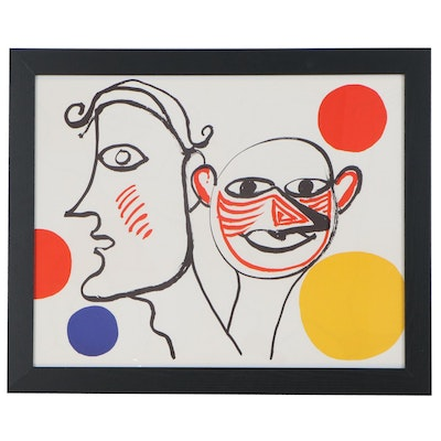 "Alexander Calder Double-Page Color Lithograph for ""Derrière le Miroir,"" 1976"