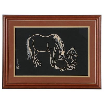 "Sonan Noda Equine Woodblock ""Horse and Foal"""