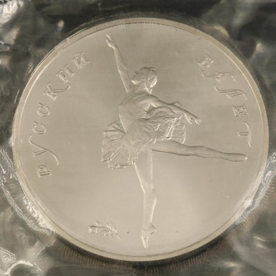 1991 Soviet Union Palladium 25 Roubles Russian Ballet Commemorative Coin