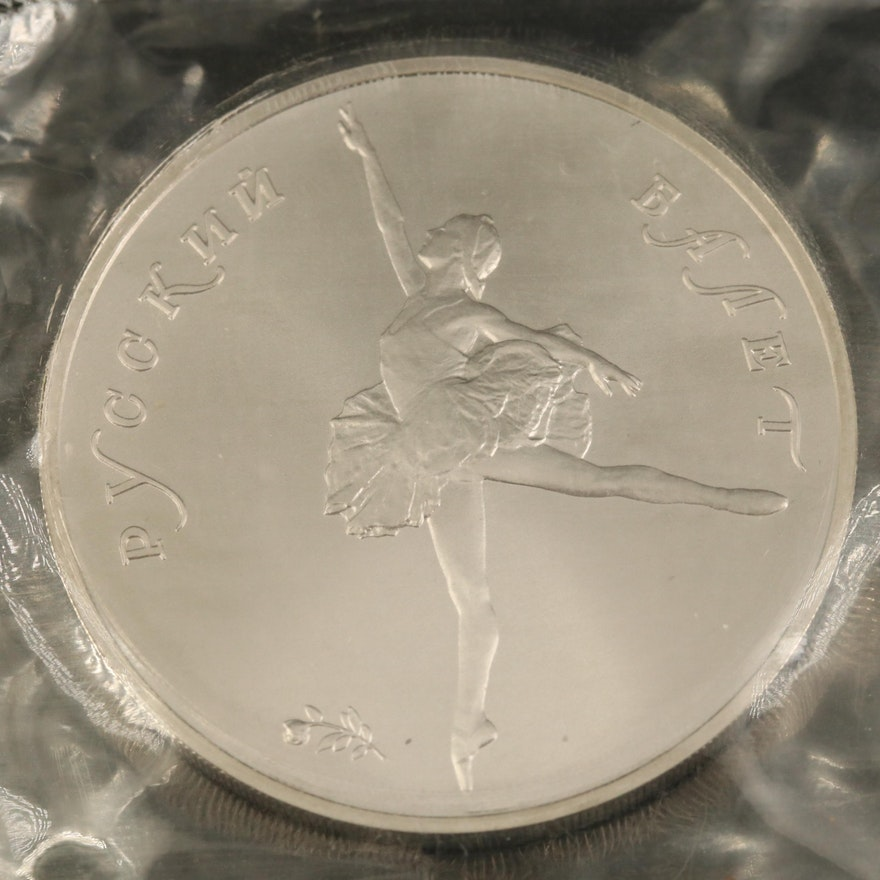 1991 Soviet Union Palladium 25 Roubles Russian Ballet Commemorative Coin