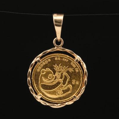 Chinese Panda Bullion Coin Pendant with 14K Framing