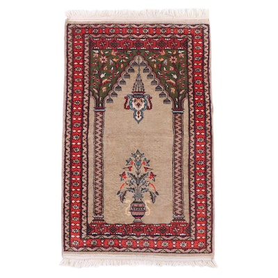 2'0 x 3'7 Hand-Knotted Turkish Ghiordes Wool Prayer Rug