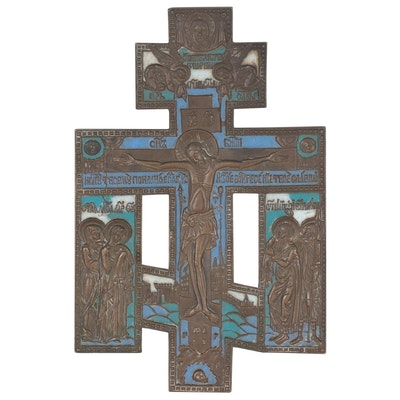 "Russian Orthodox ""Crucifixion of Christ"" Kiot Cross Icon"