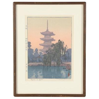 "Yoshida Tōshi Woodblock ""Pagoda in Kyoto"""
