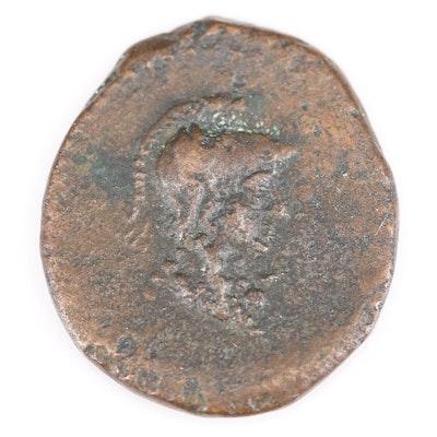 Ancient Macedon, Amphipolis AE21 Coin, ca. 148 BC