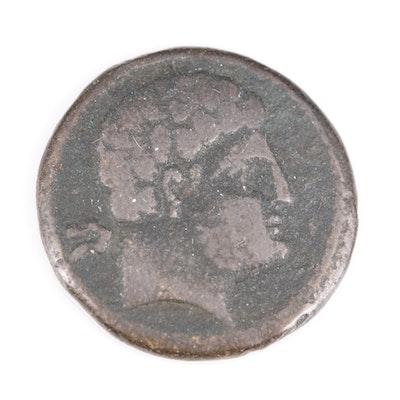 Ancient Osca, Spain AE23 Coin, ca. 150 BC