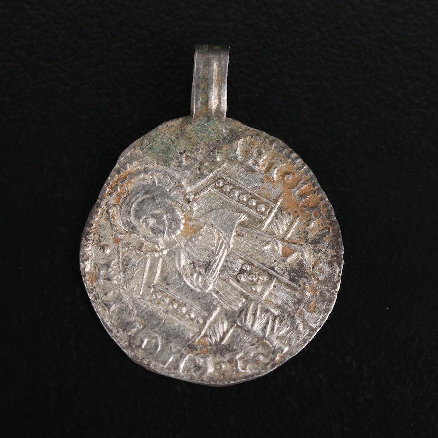 Byzantine AR Basilikon Under Andronicus II Palaeologus of Christ, 1282-1328 A.D.