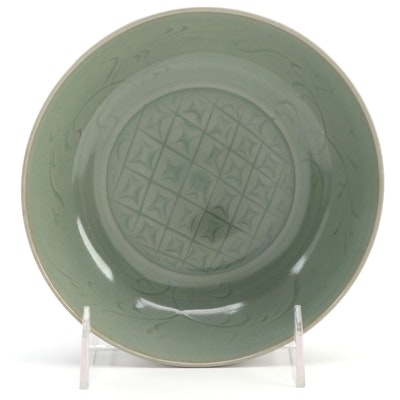 Chinese Stoneware Celadon Serving Dish, Late 20th Century
