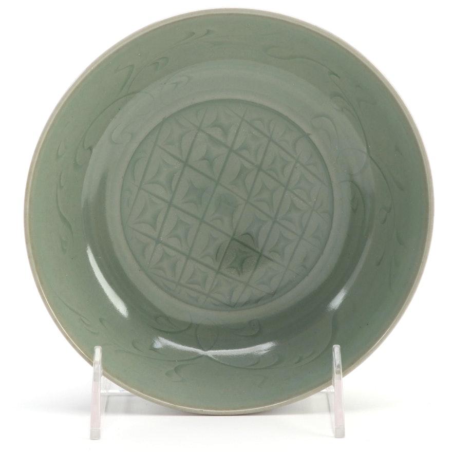 Chinese Stoneware Celadon Serving Dish, Late 20th Century