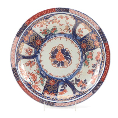 Chinese Imari Hand-Painted Porcelain Charger
