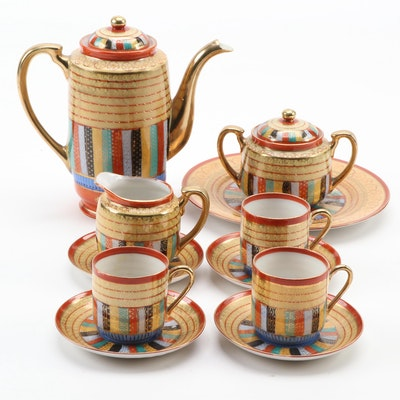 Japanese Thousand Faces Porcelain Coffee Set, Early to Mid 20th Century