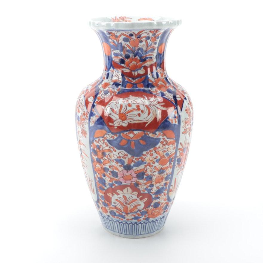 Japanese Imari Hand-Painted Porcelain Vase, Antique