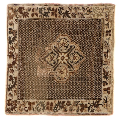 3'2 x 3'1 Hand-Knotted Turkish Oushak Wool Accent Rug