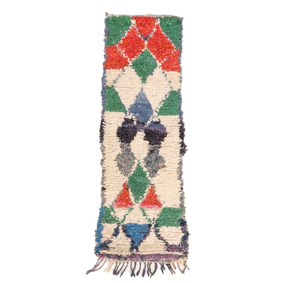2'2 x 6'3 Hand-Knotted Hand-Knotted Moroccan Rag Rug