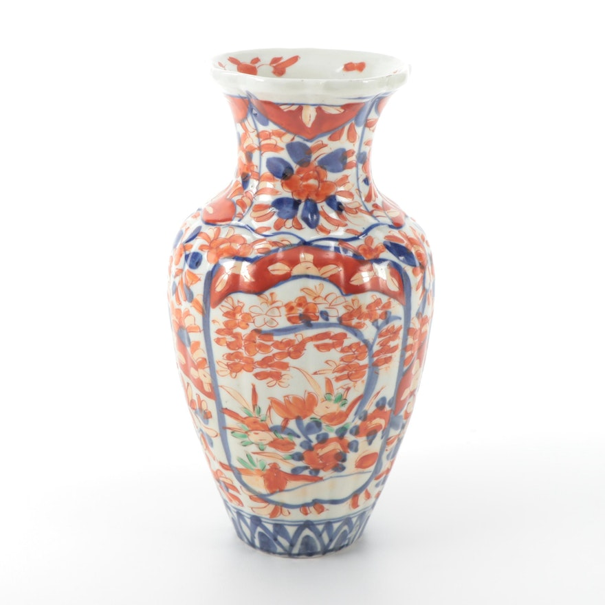 Japanese Imari Porcelain Hand-Painted Vase