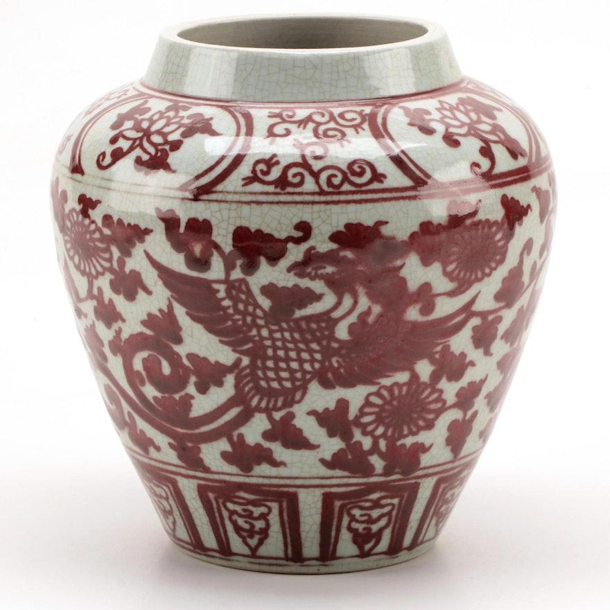 Chinese Celadon and Oxblood Phoenix Vase