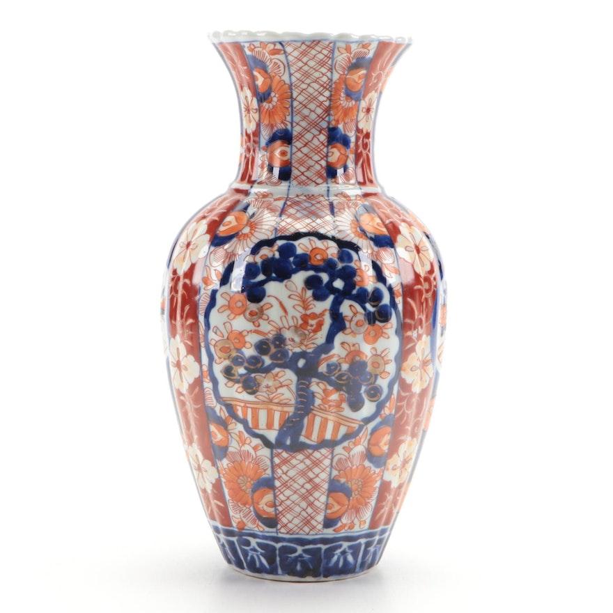 Japanese Brocade Imari Ceramic Vase
