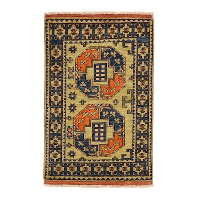 2'2 x 3'5 Hand-Knotted Afghan Turkmen Rug, 2010s