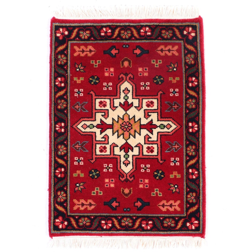 """1'5 x 2'2 Hand-Knotted Indian Cottage Industries Indian """"Karaja"""" Wool Floor Mat"""