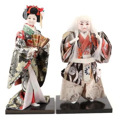 Japanese Koyoto Handcrafted Fuzoku Dolls on Stands, 1981