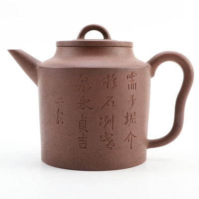Chinese Handcrafted Yixing Teapot with Hànzi Decoration