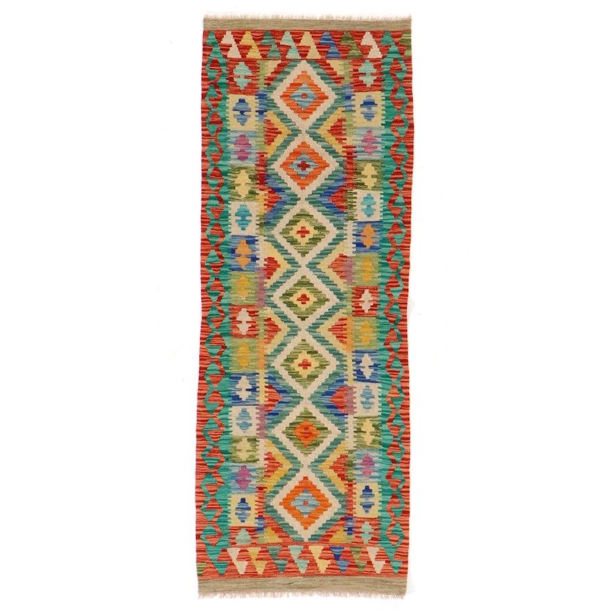2'4 x 6'5 Handwoven Afghan Kilim Carpet Runner