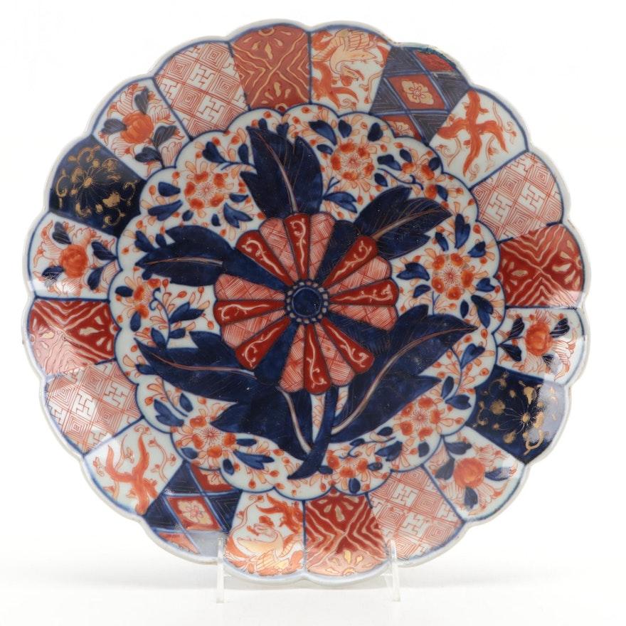 Japanese Brocade Imari Scalloped Porcelain Charger