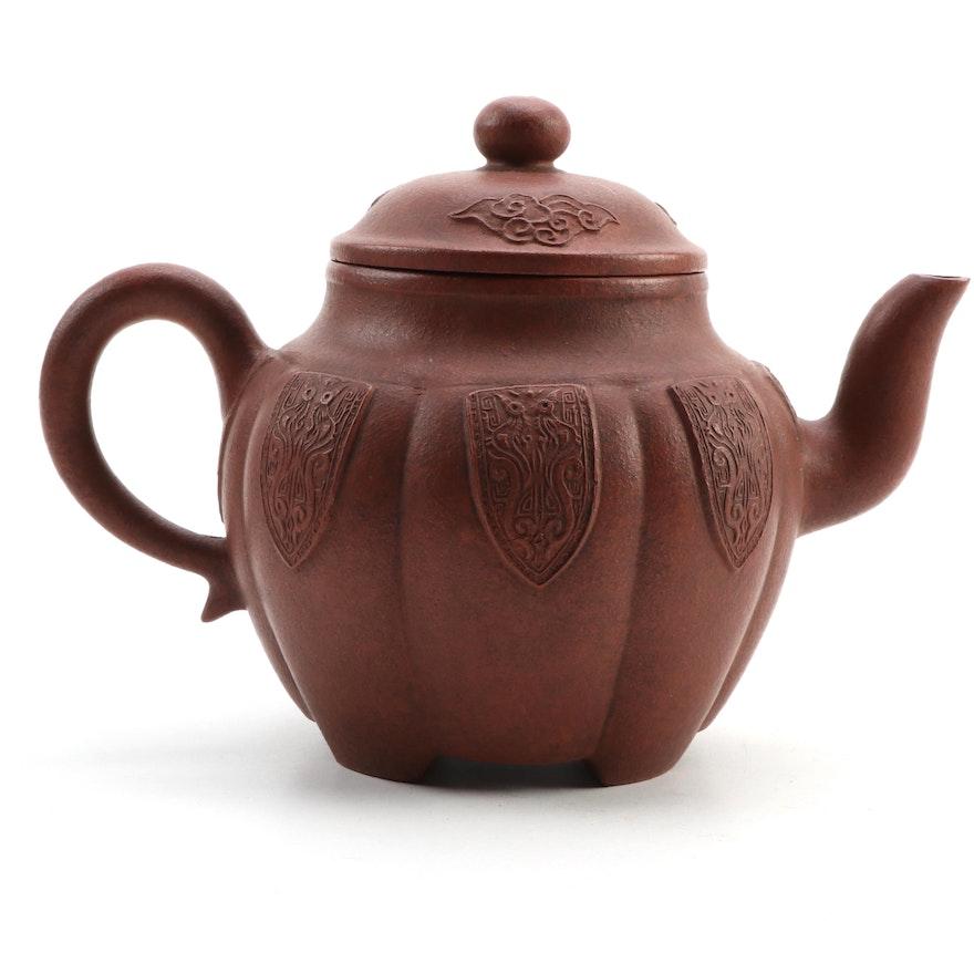 Chinese Zisha Clay Yixing Tea Pot