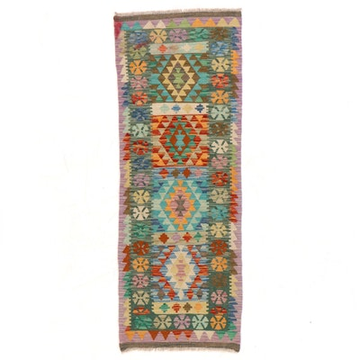 2'4 x 6'3 Handwoven Afghan Turkish Kilim Carpet Runner