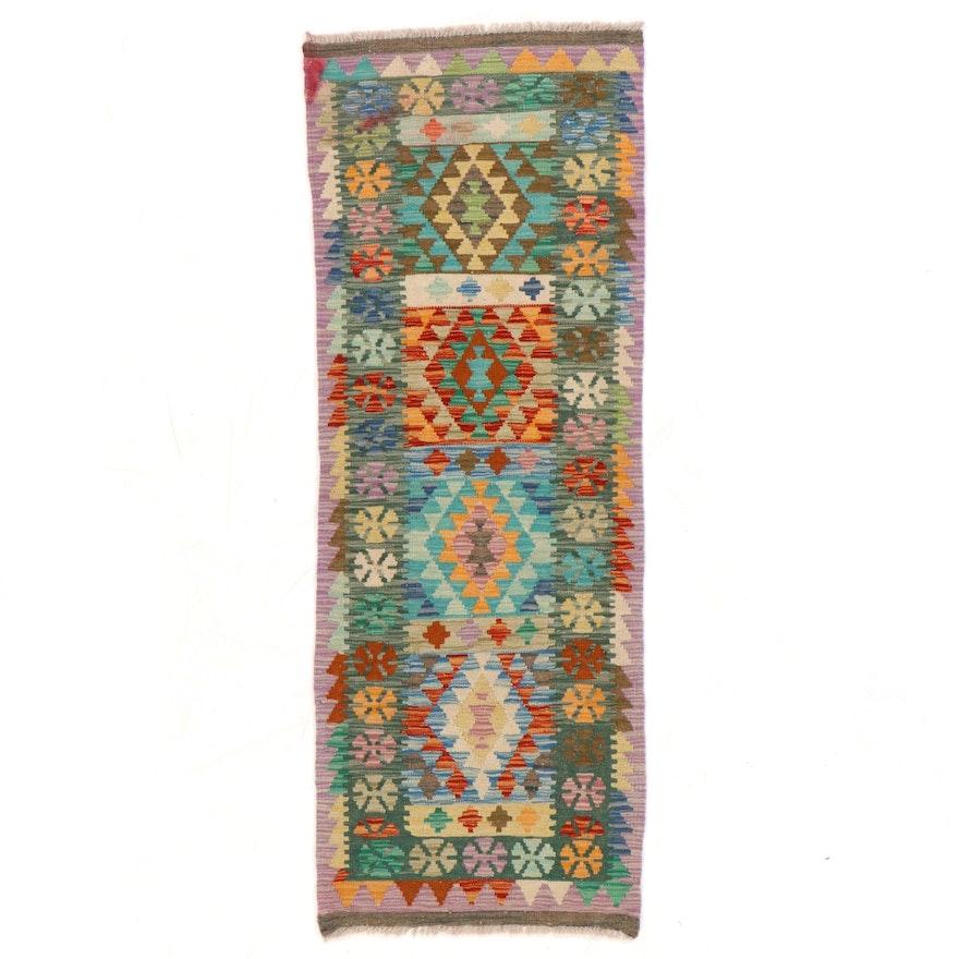 2'4 x 6'3 Handwoven Afghan Turkish Kilim Carpet Runner
